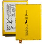 Battery LIS1605ERPC compatible with Sony E6853 Xperia Z5+ Premium, (Li-Polymer, 3.8 V, 3430 mAh)