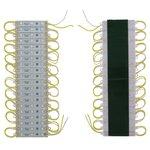Juego de 20 módulos LED SMD 5050 (3 diodos LED por módulo, color amarillo, 1200 lm, 12 V, IP65)