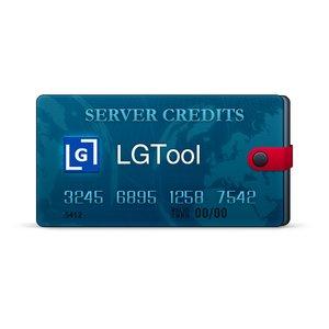 Серверные кредиты LGTool