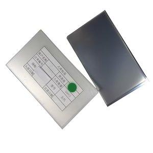 OCA-плівка для приклеювання скла у смарфонах Samsung, 50 шт.